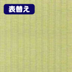 ダイケン銀白100A-佐藤商店