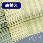 1等級糸引表-佐藤商店